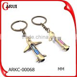 Hot Sale Promotional Mini customized remove before flight keychain