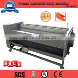 CE Commercial Stainless Steel Carrot Ginger Potato Processing Machinery/Potato Peeler and Washer Machine