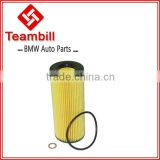 Auto Oil Filter For BMW E46 E90 E60 E65 11427787697 320d 318d