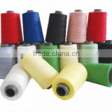 manufacturer spun 100% polyester yarn sewing thread 402 403 dyed thread
