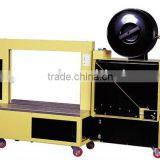 packing machine TYS-AL automatic, low table, specially designed for packing big-volume heavy articles.