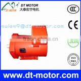 ST series alternator single phase 5kw generator high output factory price