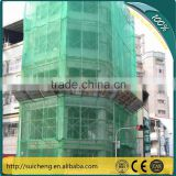 Guangzhou Factory plastic safety net/HDPE safety mesh for building