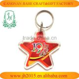 star shape Cheap Customize promotion photo keychain custom keychain maker round clear acrylic keychain