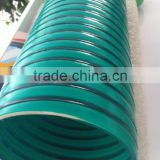 Weifang Alice PVC Reinforced Plastic Suction Hose/ water pump hose