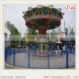 Children amusement park rides swing flying chair for sale