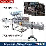 INQUIRY ABOUT HP-6C Continuous Edibl And Olive Oil Bottle Filling Machine