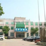 Hualu Steel Co., Ltd. Boxing County Shandong Province