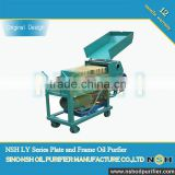 NSH Portable Plate Frame Pressure Oil Purifier Machine