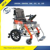 16kg portable rapid folding portable handicapped electric wheelchair with big power