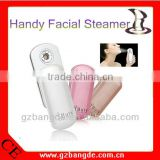 Home use handheld face mist spray for beauty machine BD-L026