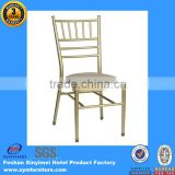 Chiavary Bamboo Look Chair With Cushion