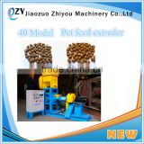 home-used small type floating fish feed extruder pet /dog food making machine small capacity(whatsapp:0086 15639144594)