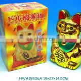 10 Inch Japanese Fortune Cat Plutus Cat