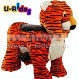 Tiger kiddie U rides walking cute animal toys with coin operated