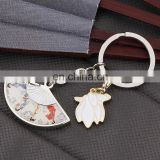 Custom metal fan shape flash usb pen drive keychain