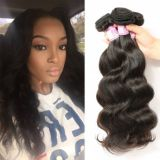 Kinky Straight Malaysian Brazilian Tangle Free Wholesale Price  Clip In Hair Extension 18 Inches