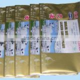 Frozen Food Vaccum Bags for Meat Fish Ice food sugar packaging bag