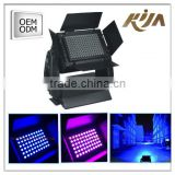 Outdoor LED Landscape Light DMX 150*9W RGB 3 in 1 Color Mixing CMY Effects Led City Color Light