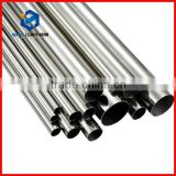 JMSS china made stainless steel pipe price list