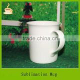 12oz white blank sublimation coated mug,sublimation mugs wholesale,sublimation coating mug