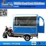 Outdoor mobile gasoline food trailer/electric mobile hot dog cart(ISO 9001 certification)