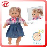 Cute 12 inch stuffed baby doll for sale with 6 different IC sounds sleeping eyes with EN71