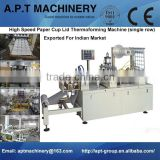 Dome Lid Forming Machine