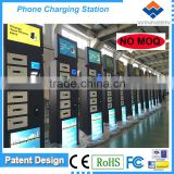 Power Floor Stand Charging Station, vending solar charging station for restaurant, mobile phone lockers APC-06A