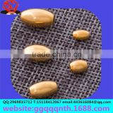 metal brass solid punch drilled straight hole golden ellipse flash salad sand dull polish oval beads