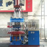 XLB-D 0.50MN400*400*1rubber small vulcanizing hydraulics press /injection molding machine