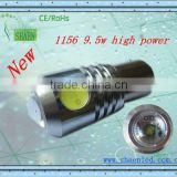 TOP SALES-newest 1156/1157/BA15S/BA15D 9.5w Cree car led bulbs-China wholesale car led bulbs