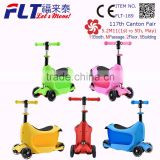 Patent indoor playground scooter kids adults with luggage container