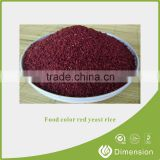 Natural Food Coloring Red Yeast Rice hot sale