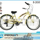 2016 26 inch 7 SPEED ladies beach cruiser bike/adult beach cruiser bike/standard beach cruiser chopper bike for sale