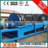Rotary type wood chips screen from factory direct sale