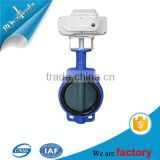 High performance in seal in Standard wafer butterfly valve 2''- 24'' in casted technic