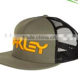 Custom Made Wholesale Trucker Hat 3D Embroidery Logo Camo Cap Custom Trucker Cap Mesh Cap
