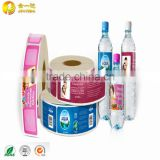 100m/Roll Waterproof blank barcode adhesive labels for plastic bottles