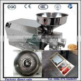 Portable Home Use Mini Model Rice Milling Machine