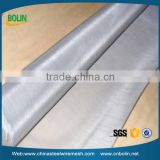 Alibaba China sterling silver sheet/high precision filtration pure silver mesh