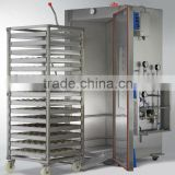 Quickly Commercial Steamed Bun/ Cake/ Rice Industrial Boiler Applied Machine Food Steamer