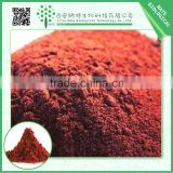 Cheap Wholesale herbal extract /natural astaxanthin 2%
