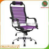 Health adjustable bungee chair swivel office chairs with headrest in ergonomic office chair china YX606