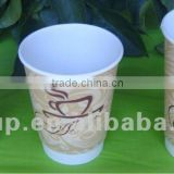 2013 double wall paper cups for coffee vending machine