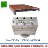 150mm 200mm 300mm 400mm 500mm 600mm Plastic PVC casement sliding window sill board panel mould/extrusion die tool