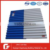 Chinese manufacturer pvc buildings materials,upvc roofing sheet/heating insulation upvc roof tile