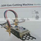 CG1-30 Gas Cutting machine (durable type)/CG1-30H gas cutter machine/flame cutting machine/flame cutter machine