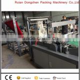 PE air bubble film bag making machine/compound air bubble film making machine/Plastic bag macking machine