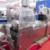 Alu-Pvc / Alu-Alu Automatic pill blister packaging pharmaceutical industry machinery and equipment